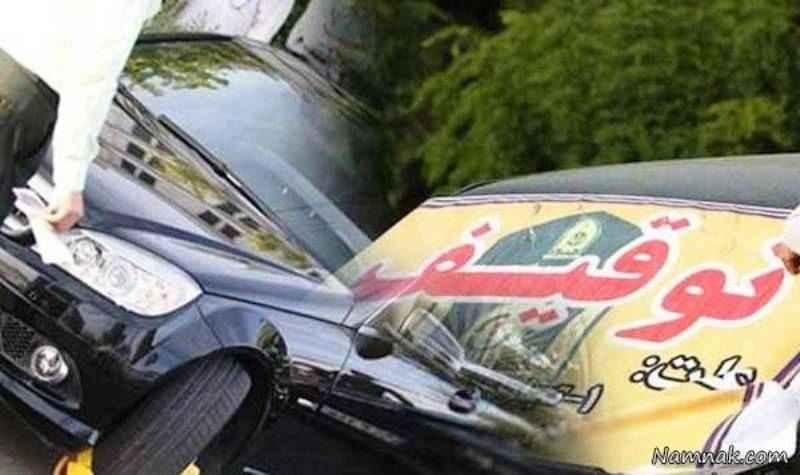 خودروی سوزوکی با خلافی ۵۲ میلیون ریال در دره شهر توقیف شد