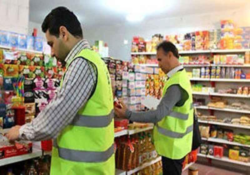 ۶۸ مرکز عرضه مواد غذایی متخلف در ایلام تعطیل شد