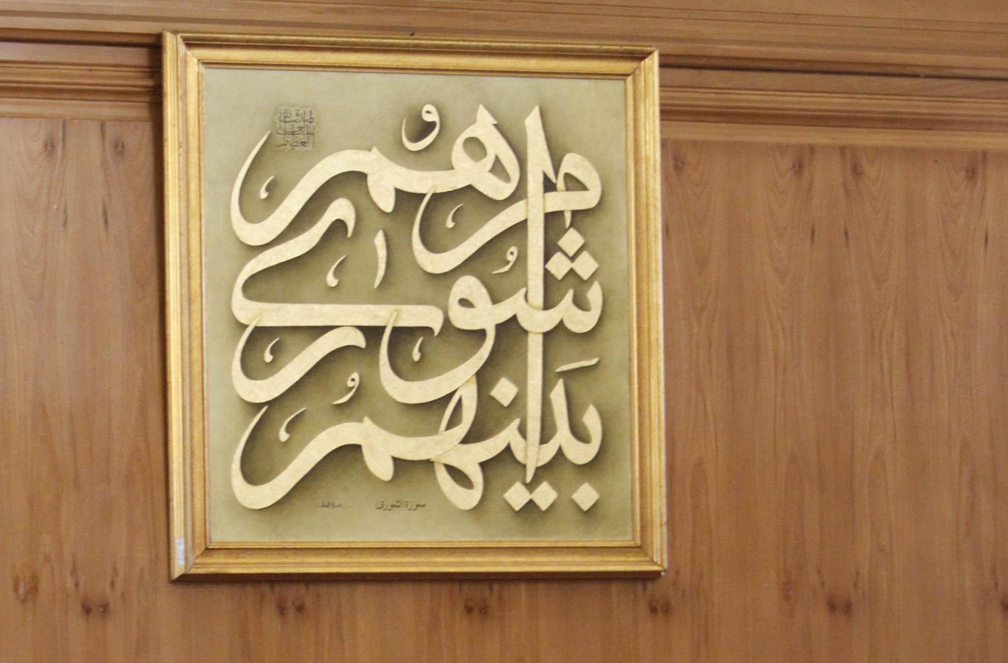 اعضای هیات رئیسه شورای شهر چوار انتخاب شد