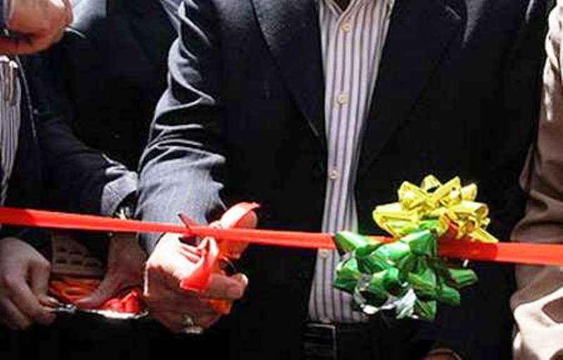 ۱۴ طرح های عمرانی هفته دولت ایوان افتتاح شدند