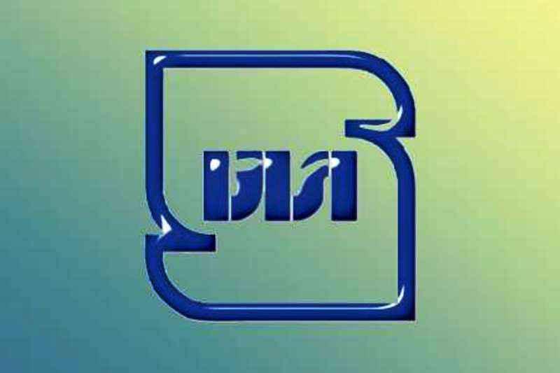 ۱۰ پروانه کاربرد علامت استاندارد در ایلام صادر شد