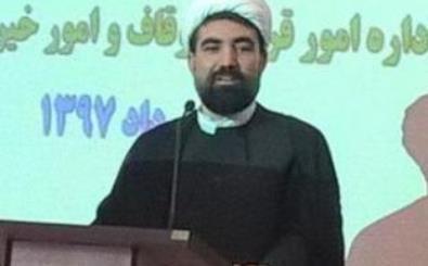 اعزام نمایندگان استان ایلام به مرحله مقدماتی چهل و یکمین دوره مسابقات قران کریم