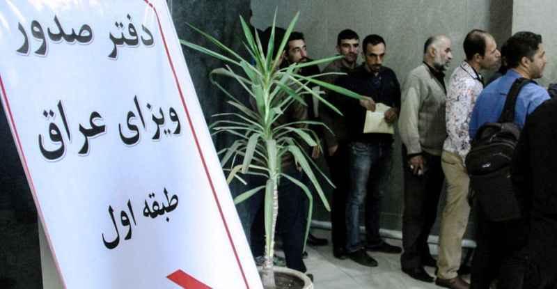 دفتر کنسولگری عراق در ایلام آماده صدور ویزا برای زائران است