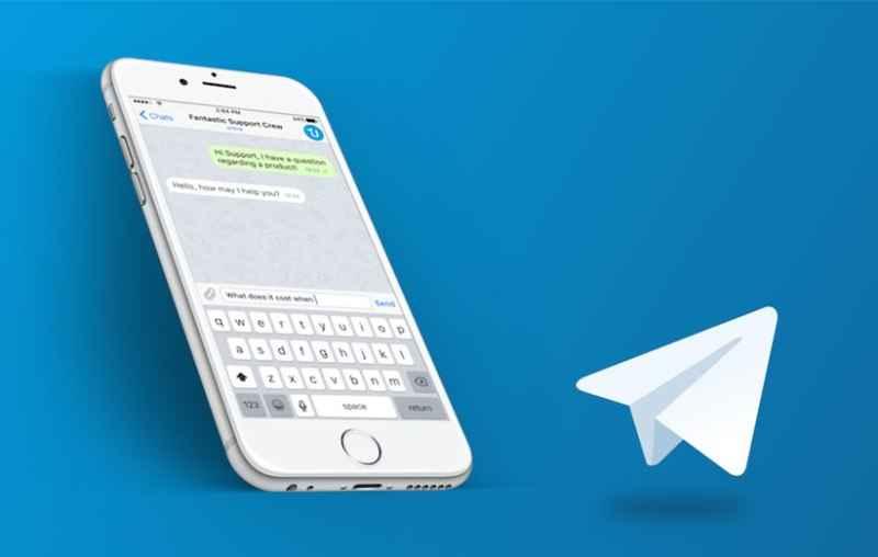 ارسال جوابیه از سوی ادارات به کانالهای تلگرامی غیر قانونی است