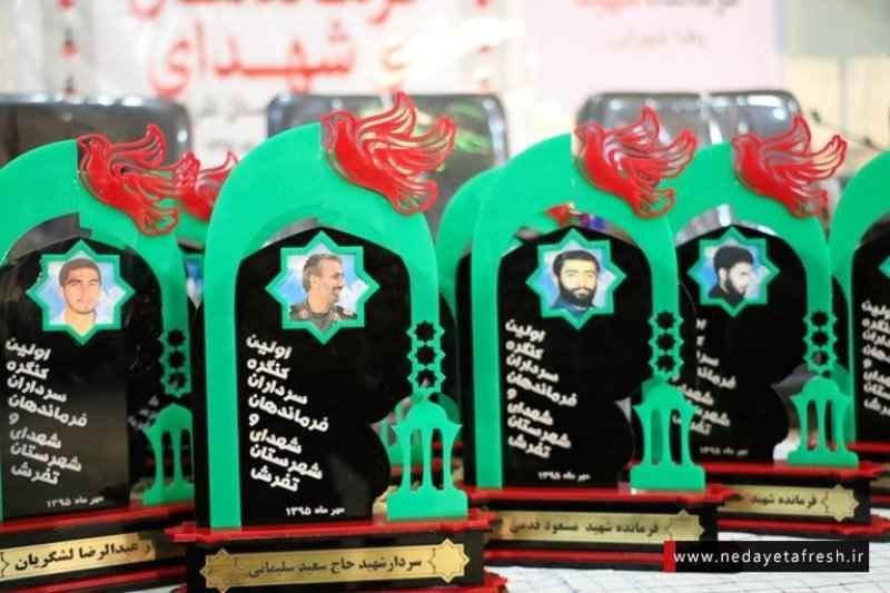 برگزاری ۱۰۰ کنگره شهدا در استان های کشور
