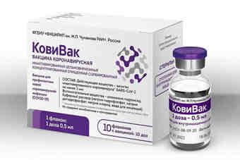 واکسن سوم روسی کرونا هفته آینده وارد بازار می شود