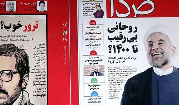 سومین روز بیست و دومین نمایشگاه مطبوعات و خبرگزاریها