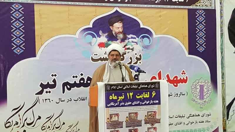 فشار دشمنان، اراده ملت ایران را قوی تر می کند