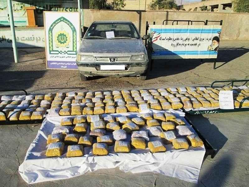 ۷۰ کیلوگرم مواد مخدر در ایلام کشف شد