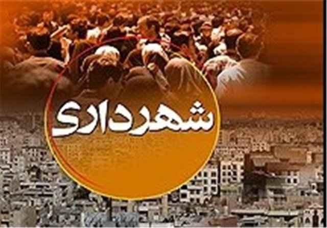 کمک ۱۴۰۰ میلیاردی دولت به شهرداریهای ایلام در سال گذشته