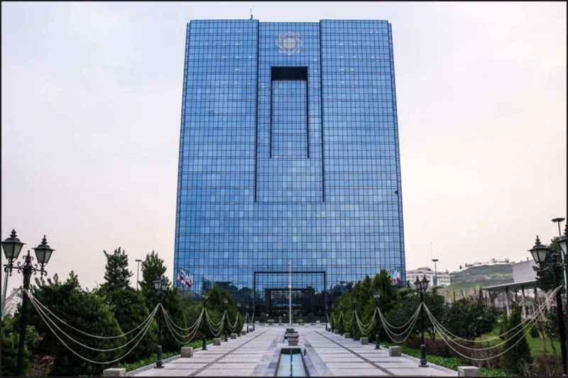 سرپرست معاونت ارزی بانک مرکزی منصوب شد