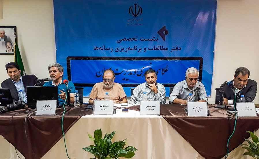 نبود آموزش و نگاه مردسالارانه، آسیب عکاسی خبری ایران