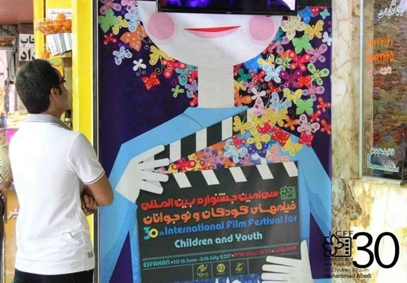چراغ سینما فرهنگ ایلام برای اکران فیلم های کودکان روشن شد