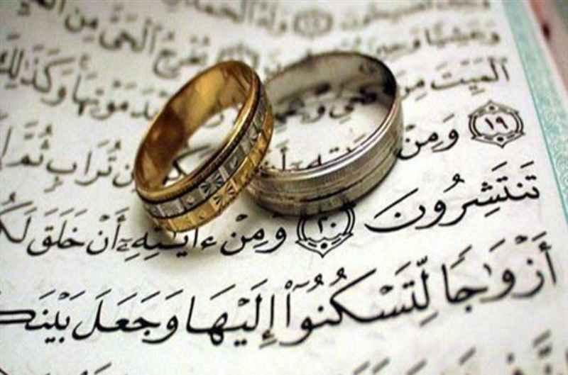 ازدواج در ایلام ۶ درصد افزایش یافت