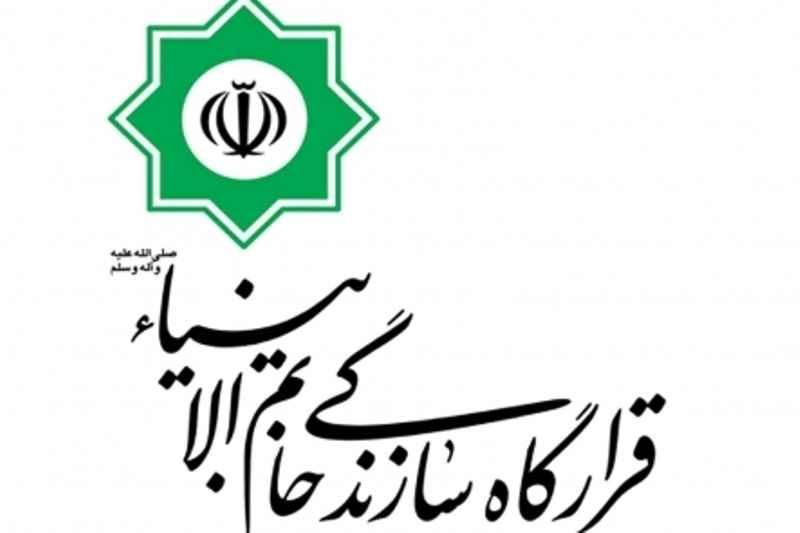 فرمانده جدید قرارگاه سازندگی خاتم الانبیا (ص) منصوب شد
