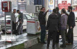 افزایش بهای بنزین، راهکار کاهش مصرف است؟ *محمدرضا یوسفی*
