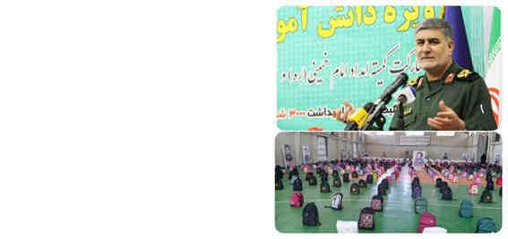۳هزار بسته نوشت افزار در بین دانش آموزان نیازمند به نیابت از ۳هزارشهید استان ایلام توزیع می شود