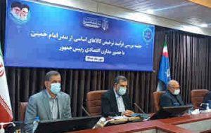 محسن رضایی: حمل یکسره کالاهای اساسی از بنادر در این دولت باید محقق شود