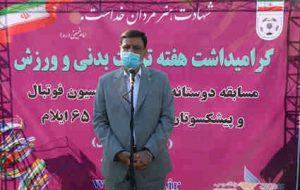تقدیر رییس بنیاد شهید از فدراسیون فوتبال در پاسداشت شهدای ورزشی چوار